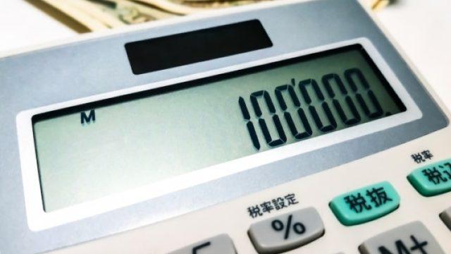 アコムで10万円借りた場合の利息と返済額