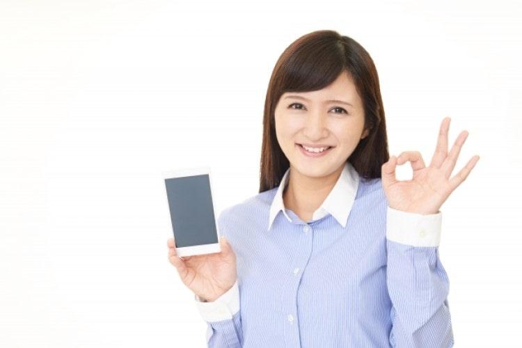 スマホでお金を借りるならカードローンのアプリを使おう!