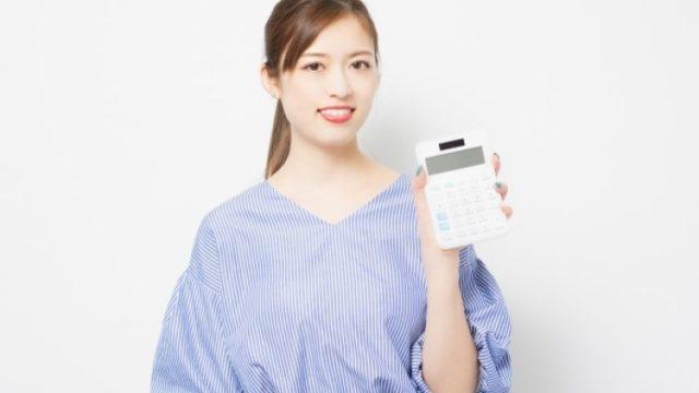 SMBCモビットで10万円借りた場合の利息と返済額