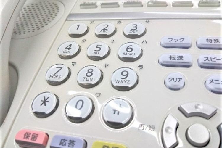 消費者金融が会社に電話してくるのはどんな時?