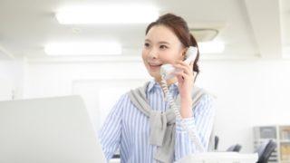 消費者金融が会社に電話する理由と内容と電話連絡なしにする方法