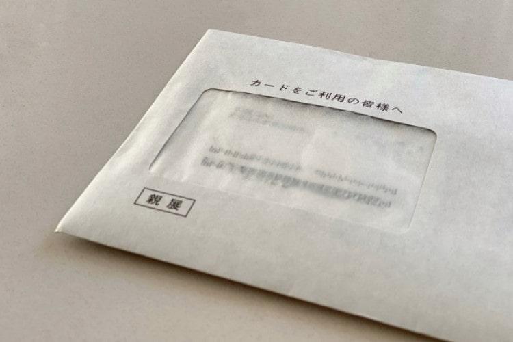 郵便物なし郵送物が家に届かないカードローンの申込方法